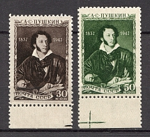 1947 100th Anniversary of the Death of Pushkin, Soviet Union USSR (Full Set, MNH)