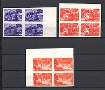 1947 USSR The Reconstruction Blocks of Four (2 Scans, Full Set, MNH)