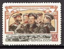 1954 USSR 100th Anniversary of the Defence of Sevastopol 60 Kop (Shifted Brown)