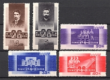 1933 The 15th Anniversary of the 26 Baku Commisars Execution (Full Set)
