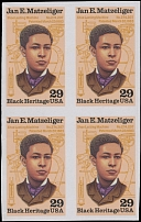 United States, 1991, Jan E. Matzeliger, 29c, imperf blk of 4