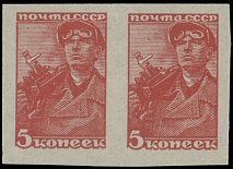 Soviet Union DEFINITIVE ISSUES OF 1939-47: 1939, miner 5k red, imperforated pair
