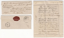 1851 Russian Empire. Pre-philatelic Mailing. Riga - Pernau (Pärnu in the present