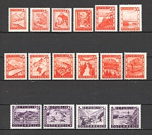 1947 Austria Landscapes (CV $60, Full Set, MNH)
