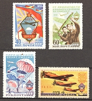 1951 Aviation as the Sport in the USSR (Full Set, MNH)