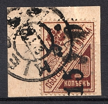 1922 Kiev (Kyiv) `15000` Mi. 3 I Local Issue, Russia Civil War (Vertical Rombs, Type II, Reading UP, Signed, CV $325)