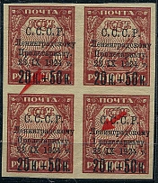 1924. No. 67x2.67Ka and 67Ks (Iletariat) in a block (two rare varieties), MNH, c