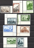 1947 USSR 800th Anniversary of the Founding of Moscow (2 Scans, MNH)
