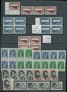 Soviet Union COLLECTION OF 1949 YEAR, well over 1300 mainly mint stamps