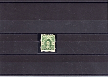 JAPANISCHE POST IN CHINA, Michel no.: 20 MH, Cat. value: 800€