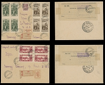 Soviet Union 1925, Revolution of 1905, set of 3 in blks of 4 on two FD covers