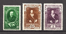 1948 USSR 125th Anniversary of the Birth of Ostrovski (Full Set, MNH)