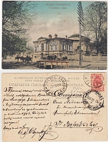 1909 Russian Empire. Mailings (open letter). F / A-mail. P / 205, train