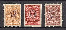 Kiev Type 1, Ukraine Tridents (Black-Violet Overprint, MNH/MH)