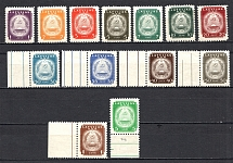 1940 Latvia (CV $55, Full Set, MNH)