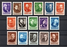 1951-56 Russian Scientists First and Second Issue, Soviet Union USSR (Full Set, MNH/MLH)