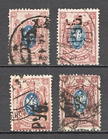 1919 Kharkiv 15 Rub Geyfman №15 Local Issue Russia Civil War (Canceled)