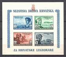 1943 Germany Reich Croatian Legion Block Sheet (Imperforated, MNH)