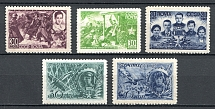 1944 USSR Heroes of the USSR (Full Set, MNH/MLH)