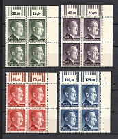 1942-44 Third Reich, Germany (Control Numbers, Block of Four, Full Set, CV $40, MNH)