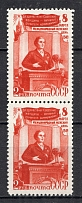 1949 International Day of Women (March, 8) Pair (MNH)