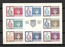 1961 Campaign Groups OUN Underground Post Block Sheet (Only 500 Issued, MNH)