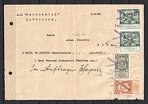 1928 Latvia Riga `Ferometal` in Katowice, Cheque Document