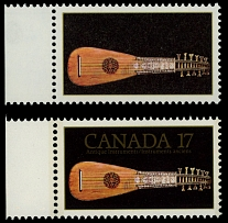 Canada, 1980, Antique Mandora, (17c) multicolored, triple error