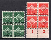 1935 Third Reich, Germany (Control Numbers, Blocks of Four, Full Set, CV $130, MNH)