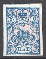 1866 Russia Levant ROPiT 2 Pia (With Shadow Lines)