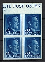 1941 40g General Government, Germany (Control Text, IMPERFORATED, Block of Four, MNH)