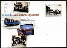 2012: 80 anniversary of Trains between San Marino and Rimini