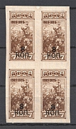1927 USSR Gold Definitive Set Sc. 357 Block of Four (MNH)