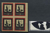# 27B Ka (Pin on a tie), a rare variety in a block with simple stamps (traces on