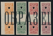 Russian Empire, 1917, 1k-5k, imperf. set of four in vertical gutter pairs
