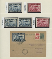 Soviet Union MOSCOW ZEPPELIN FLIGHT ISSUE: 1930, five mint stamps