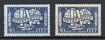 1957 USSR World Union Congress Sc. 1990 (White+Blue Paper, Full Sets, MNH/MH)