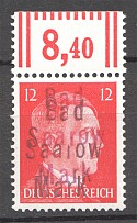 1945 Germany Bad Saarow Local Issue (Double Overprint Error, MNH)