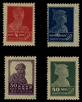 Soviet Union, 1924, definitive issue, 4k-40k, litho printing, cplt set of 4