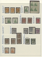 Soviet Union FIRST DEFINITIVE TYPO PRINTING (PERF 12 ½, HIGH VALUES): 69 stamps