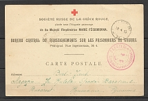16 Free Postcard of the Red Cross in French, Petrograd
