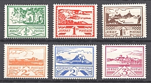 1943 Jersey Reich Occupation (CV $70, Full Set, MNH)