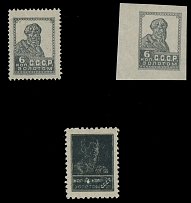 1924-25, definitive issue, trial color perforated and imperforated proofs of