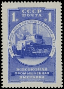 Soviet Union 1957, All-Union Industrial Exhibition, Tractor