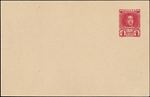 Russian Postal Stationery, 1913, Romanov Dynasty issue, proof for card of 4k