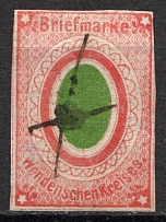 1868-72 Russia Wenden (Cancelled)