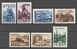 1941 USSR The Industrialization of the USSR (Full Set, MNH)