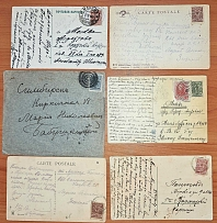 Six 'SILENT' postmarks on the items. there are rare
