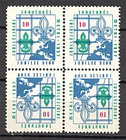 1957 Lithuania Baltic Scouts Exile Block of Four Tete-beche `10` (MNH)