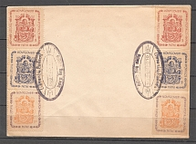 1946 Lithuania Baltic Dispaced Persons Camp Montgomery Cover